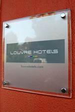 Noyelles-Godault - Hôtel - Campanile