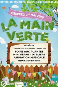 La Main Verte 14ème Edition - ANNULE