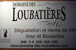 Domaine des Loubatières